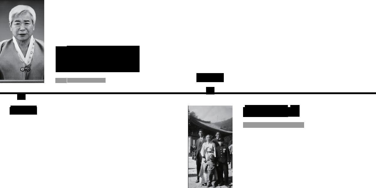 1940년 2대 며느리 임이순